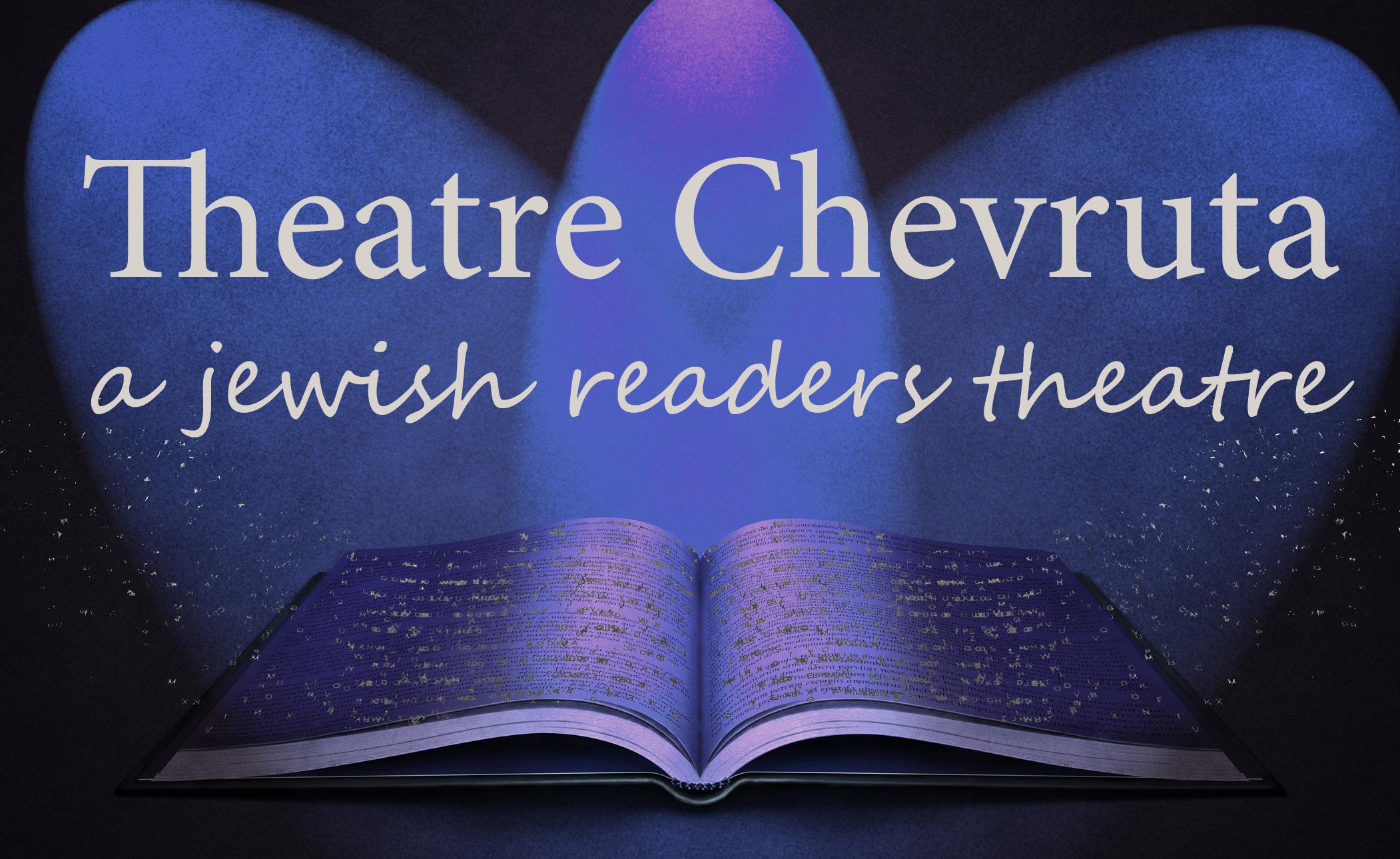 Theatre Chevruta